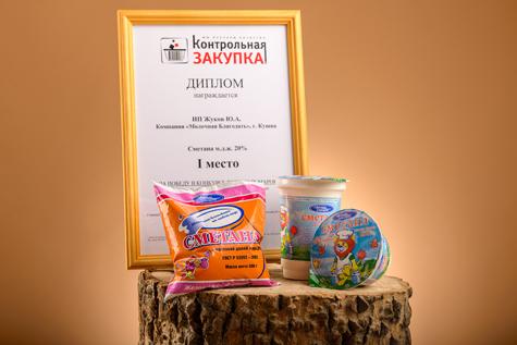 Молочная благодать продукция г.кушва официальный сайт