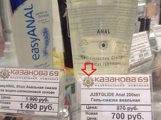 секс игрушки в екатеринбурге магазин казанова-эя1