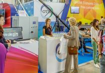 «Иннопром» с доставкой на дом. Еще один рекорд выставки: четыре дня новостей «Областного телевидения» нон-стоп