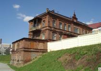 В Екатеринбурге продали знаменитый «Косой дом»