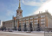 В Екатеринбурге собираются вернуть выборы «сильного мэра»