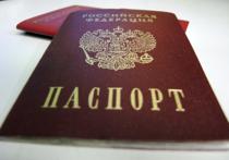 Сотрудники Загса подсчитали количество двойственных имен в Москве