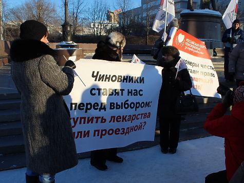Североморский союз военных пенсионеров