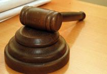 Мосгорсуд оправдал мужчину, обвиняемого в убийстве троих гомосексуалистов