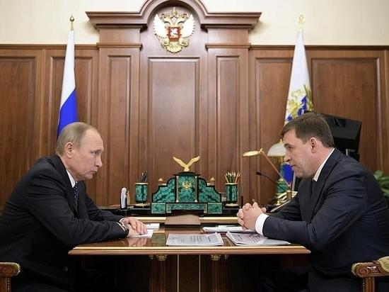 Куйвашев после решения Кремля: «Все мы – члены президентской команды»