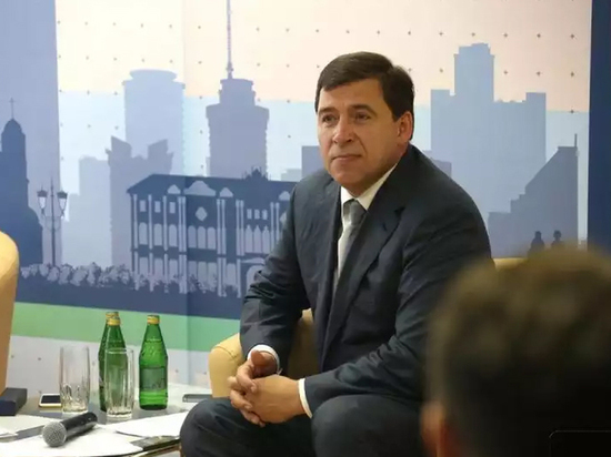 Эксперты о назначении Куйвашева: «Это сигнал обществу о необходимости консолидации»