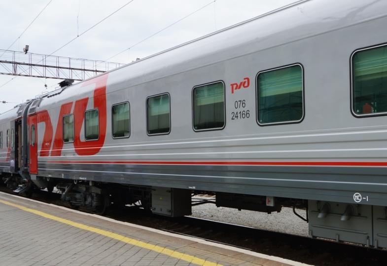 поезд екатеринбург калининград прямой