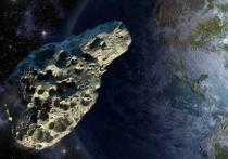 Чем грозит потенциально опасный  астероид, летящий к земле