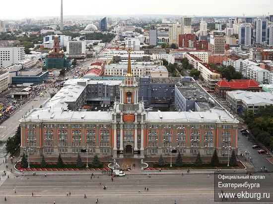 ВЕкатеринбурге остаются без тепла 31 школа и99 детсадов