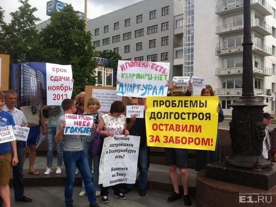 Застройщиков накажут без суда: свердловский Госжилстройнадзор просит дополнительных полномочий
