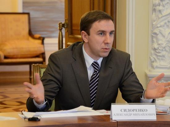 Экс-министр на скамье подсудимых