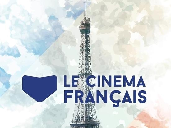 Байопики про Гогена и Годара и эротика Озона – на IV Фестивале французского кино в Екатеринбурге