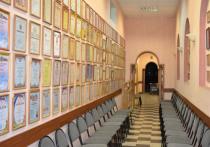 В Наро-Фоминске появится памятник «культурным ценностям»