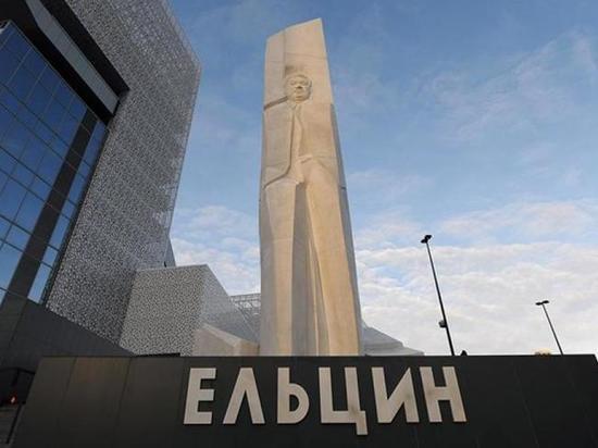Пытавшегося поджечь монумент Ельцину выдворят из РФ после оплаты штрафа