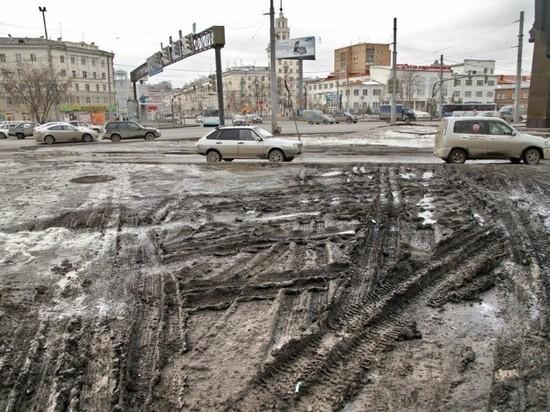 УрО РАН выяснили, почему столицу Урала называют Грязьбургом