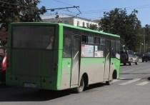 В Екатеринбурге введут новые правила оплаты проезда в общественном транспорте