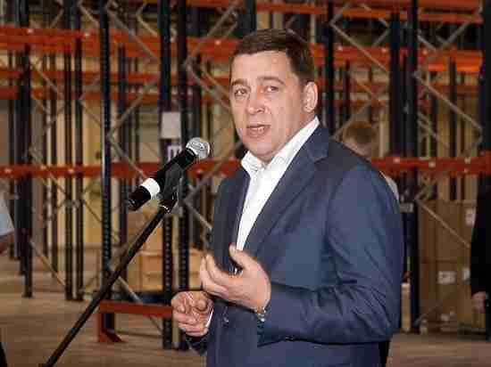 Куйвашев улетел в Москву на ежегодное обращение президента к Федеральному Собранию