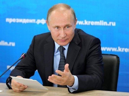 Владимир Путин назвал Новокузнецк одним изгородов, где граждане невидят солнца