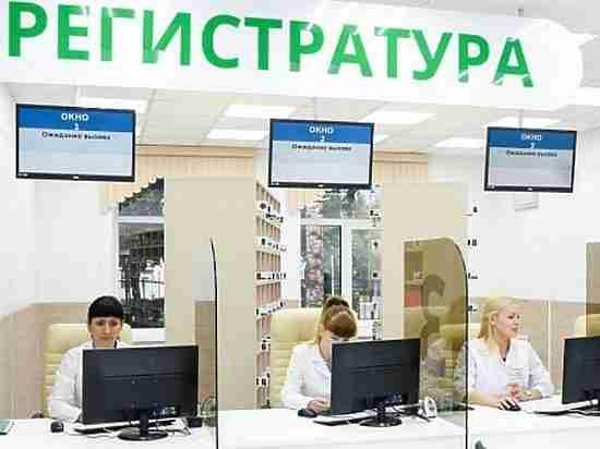 Свердловские больницы переходят на формат «Бережливая поликлиника»