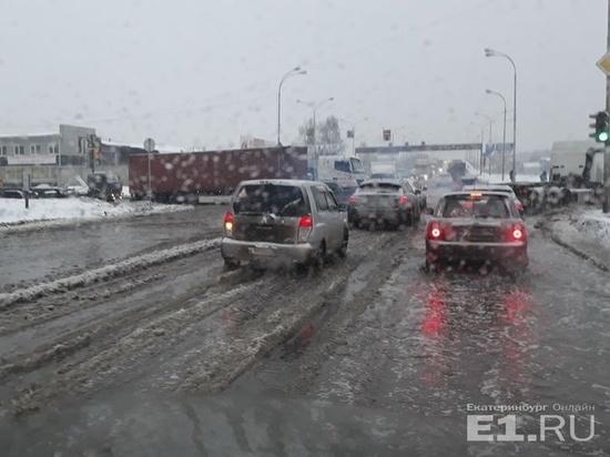 В Екатеринбурге затопило несколько улиц