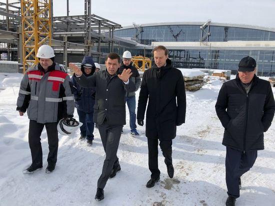Мантуров в Екатеринбурге проверил строительство конгресс-холла «Екатеринбург-ЭКСПО»