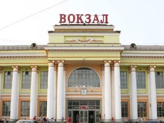 Нажелезнодорожном вокзале Екатеринбурга готовят сюрпризы для пассажирок