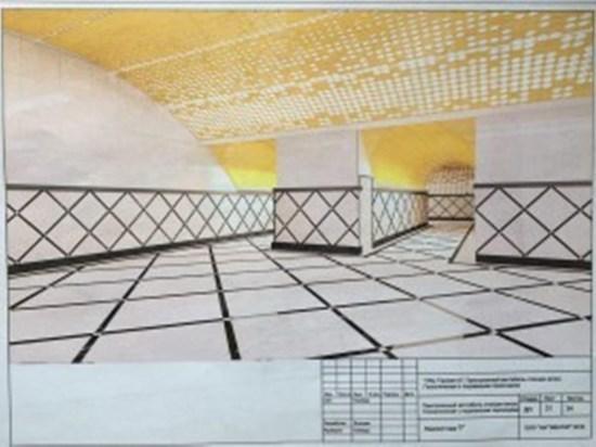 В Екатеринбурге будут менять станцию метро «Геологическая»