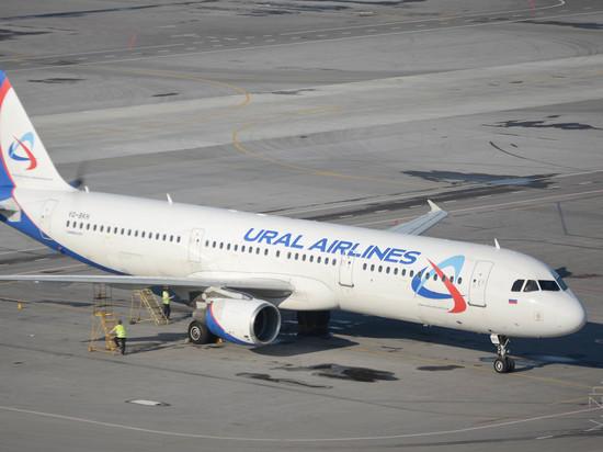 «Уральские авиалинии» запускают новый рейс из Краснодара в Тбилиси