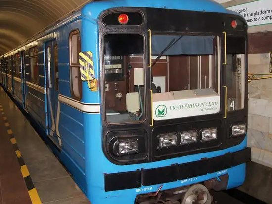 Поезда в екатеринбургском метро вновь идут на все станции