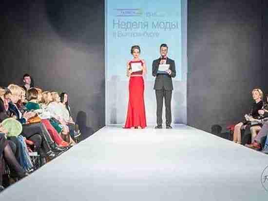 На екатеринбургской Неделе Моды будут представлены тенденции весна-лето