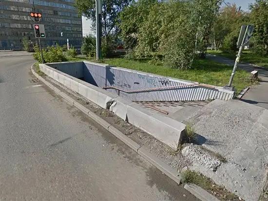 Одним подземным переходом в Екатеринбурге станет меньше