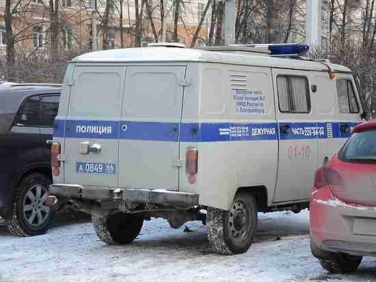 Водной изквартир Екатеринбурга были прописаны практически 7 тыс. человек