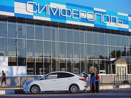 Граждане Екатеринбурга смогут слетать вКрым польготным ценам