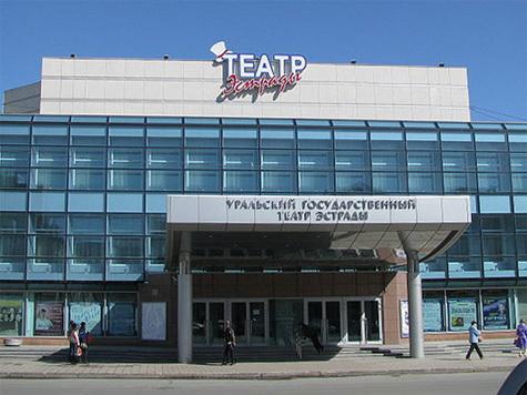 Актеров Театра Эстрады 31 июля уволили и выдали трудовые книжки.  Дирекция культурного учреждения прекратила трудовые...