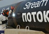 Европе приходится спешно менять свои планы по маршрутам транспортировки российского газа